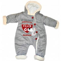 Gray overalls 62 -80 cm.